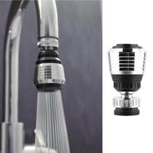 Accesorio de cocina 360 giratorio grifo de ahorro de agua accesorios grifo giratorio adaptador de filtro de agua aireador grifo del difusor boquilla
