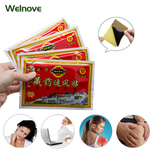 64pcs Far-infrared Tibetan Medicine Herbal Stickers Pain Relief Chinese Plasters Muscle Arthritis Patch D1083
