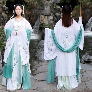 Hanfu Dress Ancient Traditional Dance Suit Female Tang Dynasty Embroidery Fairy Costumes Classical Festival Party Performance