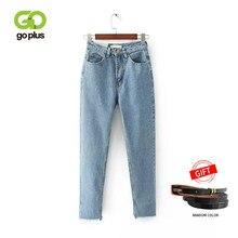 384c8f27 Popularne Women's Harem Jeans- kupuj tanie Women's Harem Jeans ...