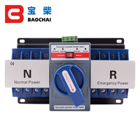 Universal 4P 63A 380V ATS Dual Power Automatic Transfer Switch Electrical Selector Switches diesel generator part