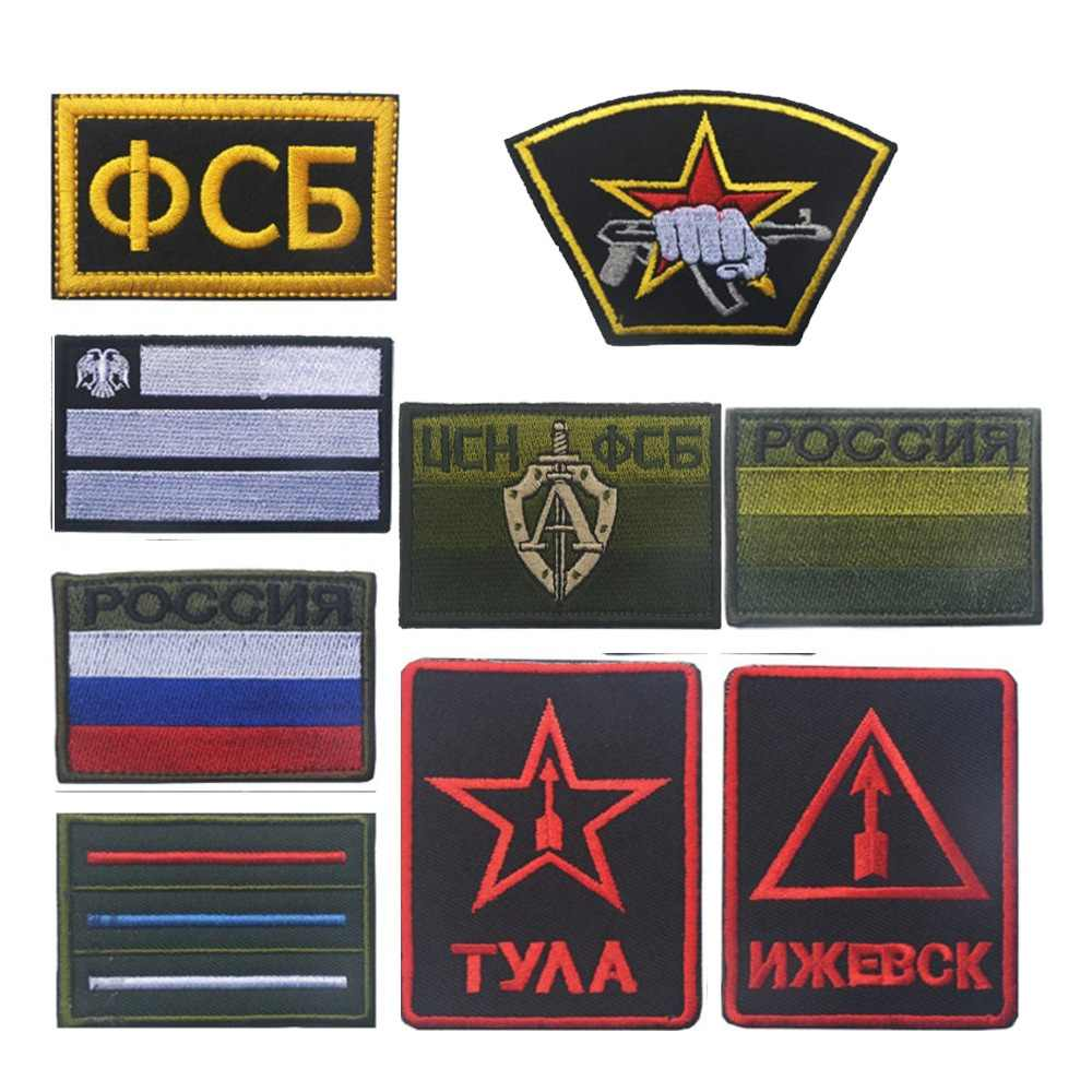 Patch Skull and Crossbones Russia USA UK Flag Tactical Morale Military Army Hook and Loop Fastener 2 Tactical Patches Russia