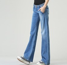 Womens wide leg jeans online shopping-the world largest womens ...