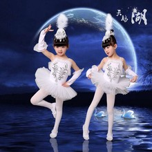 Girls Dress White Swan Lake Ballet Costumes Kids Sequin Feather Ballet Dress for Children Strap Dancewear Dance Ball Gown Dress