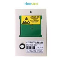 For canon pf-04 Printhead resetter for Canon IPF650 IPF655 IPF680 IPF681 IPF685 IPF686 IPF750 IPF755 IPF760 IPF765 IPF780 IPF781 цена в Москве и Питере