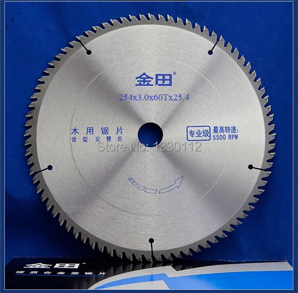 254x3.0x60tx25.4 professional type TCT wood saw circular saw for cutting solid wood bar rod etc with other saw blade in stock diameter 10 254 120t wood circular saw blade for cutting wood plywood board also selling other wood cutting saw blade free ship