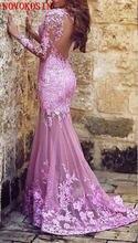 Новое арабское сексуальное розовое прозрачное кружевное вечернее