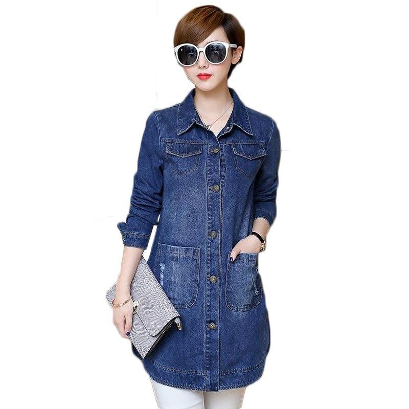 2017 Spring Autumn Women Denim Jacket Plus Fertilizer To Increase Size Loose 200 Pounds Fat MM