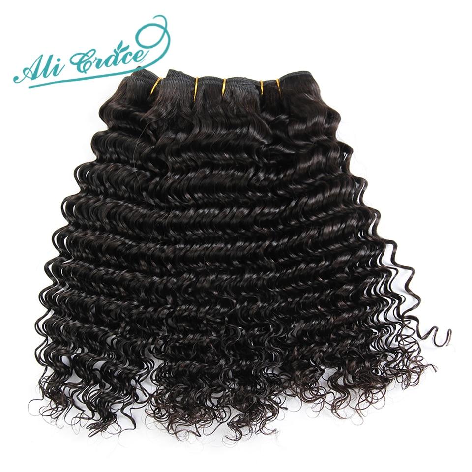 Ali Grace Hair Brazilian Deep Wave 4 Bundles 100 Remy Human Hair Weave Bundles Natural Color