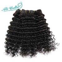 Ali Grace Hair Brazilian Deep Wave 4 Bundles 100% Remy Human Hair Weave Bundles Natural Color Free Shipping
