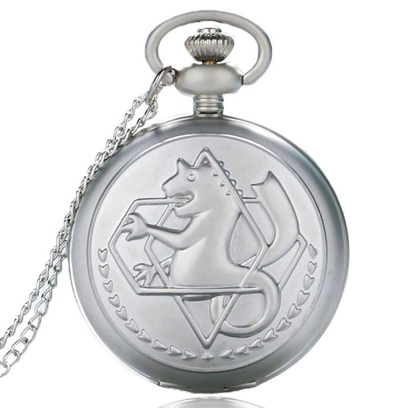Classic Retro Silver Fullmetal Alchemist Edward Eric Anime Cartoon Quartz Children Pocket Watch Fob Clock Men Women Gift