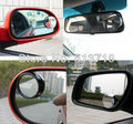 New Driver 2 Side Wide Angle Round Convex Car Rearview Blind Spot Mirror Free Shipping