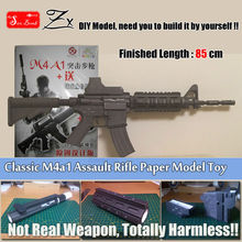 2016 New Classic SWAT M4A1 Carbine Assault Rifle 1:1 Scale 3D Paper Model Kid Adults' Cosplay weapon toy props Handmade Toys gears of war 2 cavalry assault rifle chainsaw gun scale 1 1 paper model diy handmade toy