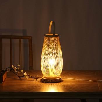 Moderne minimalistischen bambus schlafzimmer tisch lampe Zen tee zimmer lampe hotel bett und frühstück warme nacht lampe WF4161550
