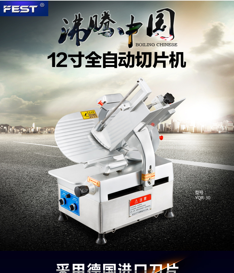 Meat Slicer Commercial Automatic Mutton Roll Slicer Frozen Meat Fat Cattle Electric Meat Slicer Planing Meat Machine 5