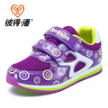 Breathable Children Shoes Girls Boys Shoes Running New Brand Kids Sneakers Sport Shoes Children Girl Sneakers