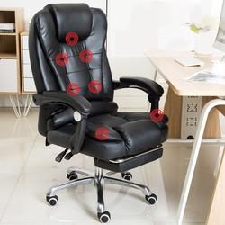 Boss Sedia Del Computer Sedia Da Ufficio Per La Casa di Sollevamento Girevole Ergonomica Sedia Resto Massaggio Meridiano