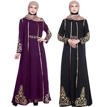 2PCS Sets Elegant Muslimah Hot Stamping Abaya Turkish Singapore Full Length Jilbab Dubai Female Muslim Islamic Dress Ramadan New - DISCOUNT ITEM  40% OFF All Category