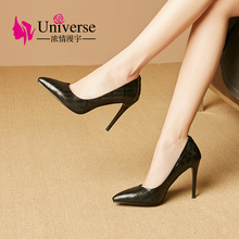 цены Sheepskin Super High Heel Concise Point Toe Women Pumps Universe Black 10cm Thin Heel Office Dress Shoes New Arrival J015