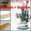 110V 7x5cm Hot foil stamping machine leather debossing machine 2 in 1 + Customized stamping die + Foil + adhesive tape kits