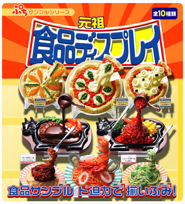 Online Get Cheap Japanese Food Candy Aliexpresscom Alibaba Group