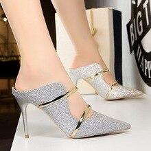 White Gold Sexy High Heels