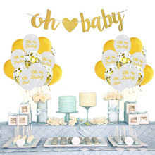 12inch Oh Baby Pattern Confetti Balloons White Gold Latex Balloon Birthday Party Shower Decoration Kids Supplies
