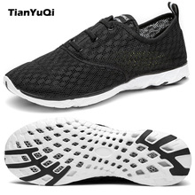 Tianyuqi 2017 Мужская Летняя водонепроницаемая обувь Повседневная дышащая обувь легкие удобные брендовые уличные быстрое высыхание пляжная обувь