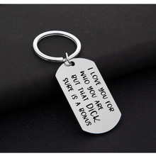 Gift for boyfriend girlfriend  present letter Keychain I Love You for Who You Are party favor Valentines day gift anniversary