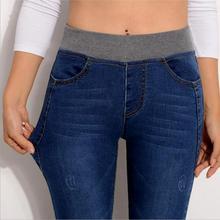2018 Jeans For Women Plus Size 26 40 Casual Pants High Waist Jeans Elastic Waist Pencil