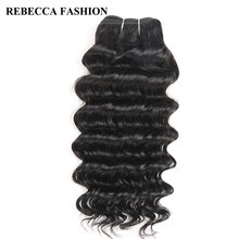 Rebecca Remy Human Hair Deep Wave Brazilian Hair Weave Bundles 100g Natural Black Brown For Salon Extensions 1# 1b# 2# 4#(China)