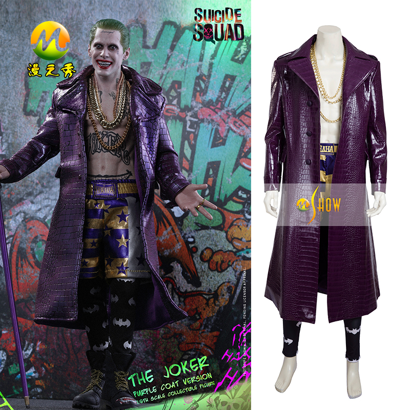 Quality Fast Shipping New Fashion Suicide Squad X Task Force Clown Cosplay Costume MZX-234-04