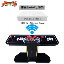 2019 Low Price Wireless Pandora Box 6 console with 1300 in s game