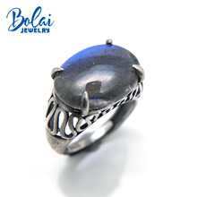 Bolaijewelry,Real 925 sterling silver natural Labradorite ov12*16mm stone creative fine jewelry gemstone Ring for women gift bolaijewelry 100% natural labradorite gemstone bracelet 925 sterling silver fine jewelry for women mom anniversary party gift