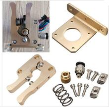 DuoWeiSi 3D Printer Parts 1.75MM Filament Extruder Metal Fasteners Remote Parallel Arm For 3D Printer Accessories