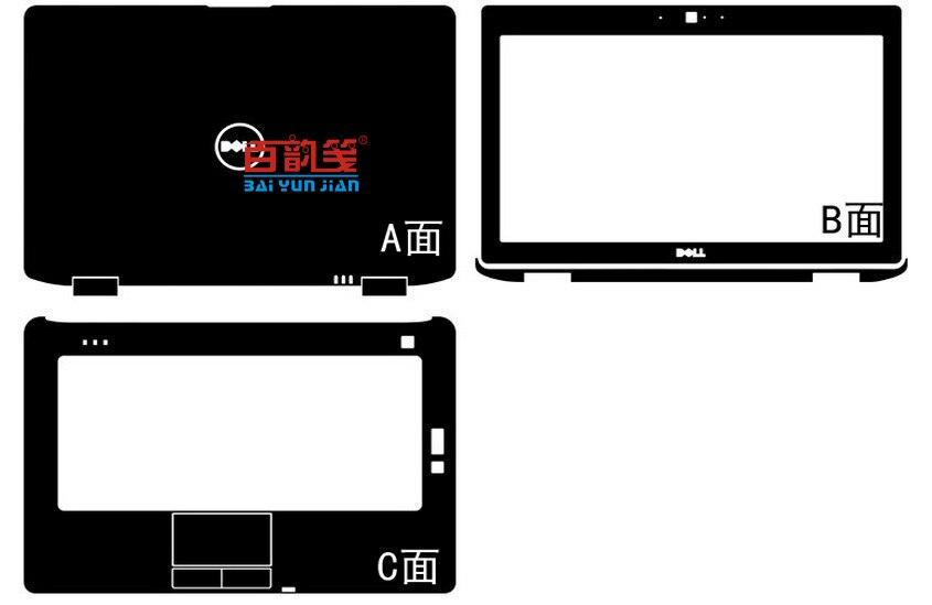 Special Laptop Carbon Fiber Vinyl Skin Sticker Cover For Dell Latitude E6430 14-inch