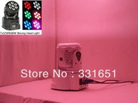 Free Shipping To Turkey 2 Pieces Carton Advanced Mobile DJ Lights New LED Wash Moving Head