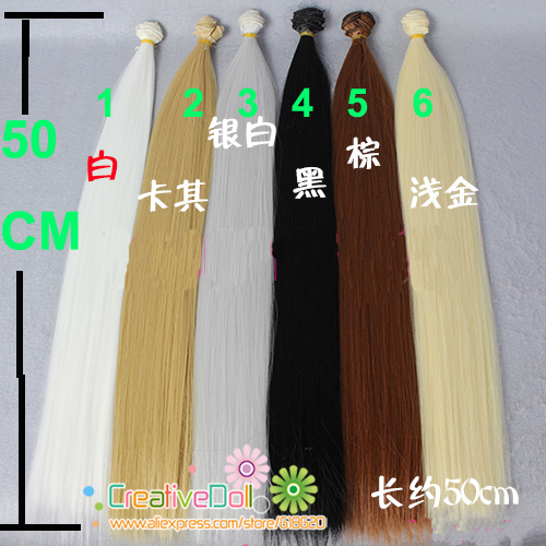 free shipping 50cm Doll wigs straight long hair heat resistant doll wigs brown natural color hair for 1/3 1/4 BJD SD doll ...