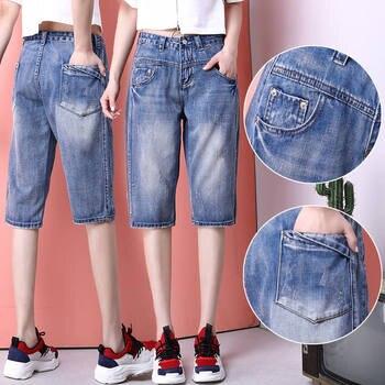8482a7d1c0 Verão Cintura Alta Calça Jeans Boyfriend Para As Mulheres Capris Ocasional  Na Altura Do Joelho Calças Harém Denim calças de Brim Das Senhoras Jeans  Rasgados ...