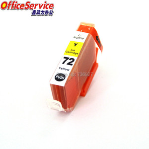 Image 2 - 20X=2Sets PGI 72 PGI72 PGI 72 Compatible ink Cartridge For Canon Pixma Pro 10 inkjet printer