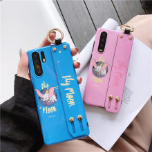 Cute Elephant Wrist Strap Stand Phone Cases for Huawei Honor 10 V20 Nova 2S 4 4E 3 3i 3E Mate 20 P20 P30 Pro Silicone TPU Covers(China)