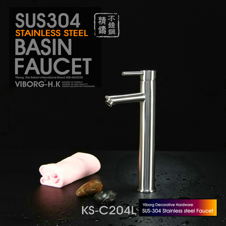 VIBORG Deluxe SUS304 Stainless Steel Casting Lead-free Bathroom Basin Vessel Sink Mixer Tap Faucet brushed KS-C204L free shipping sus 304 stainless steel faucet modern kitchen sink faucets brushed basin mixer hot and cold kf350