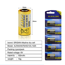 2 cards 10pcs/lot 4LR44 4lr44 4AG13 476A L1325 6V Dry Alkaline Battery Cells Car Remote Watch Toys Calculator High Capacity