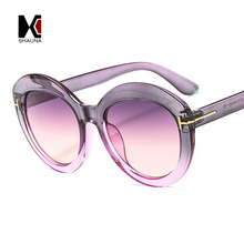 SHAUNA Retro Women Round Sun Glasses Brand Designer Fashion Double Colors Gradient Shades