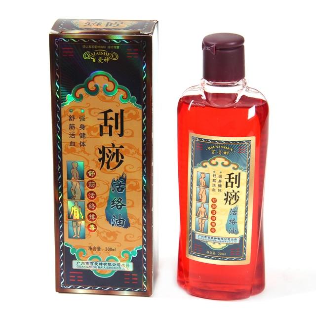 300ml Huoxue gua sha oil scraping cupping massage oil essential oil