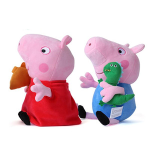 Image 3 - Peppa pig George pepa Pig Family Plush Toys 19cm Stuffed Doll Party decorations Schoolbag Ornament Keychain Toys For Children