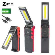 Upgrared Managetic Rechargeable LED COB Work Light for Car Repair USB Foldable Stepless dimming COB Flashlight Lamps