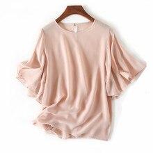 Женская летняя натуральная шелковая блузка из натурального шелка с расклешенными рукавами, Базовая рубашка, Розовый Повседневный Топ, рубашки, шелковые блузки для женщин