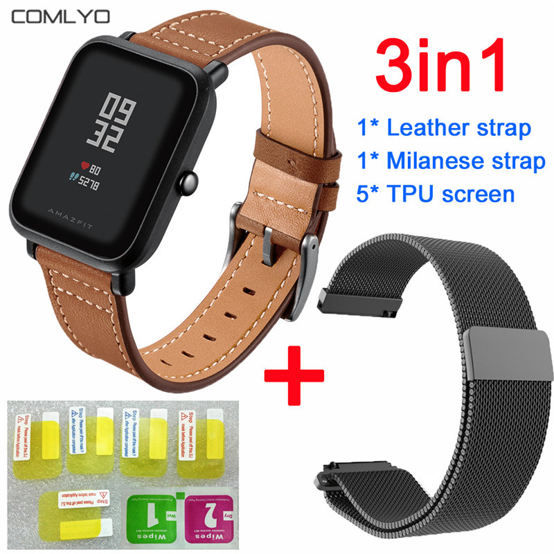 3in1 Leather Milanese Stainless Steel Strap For Xiaomi