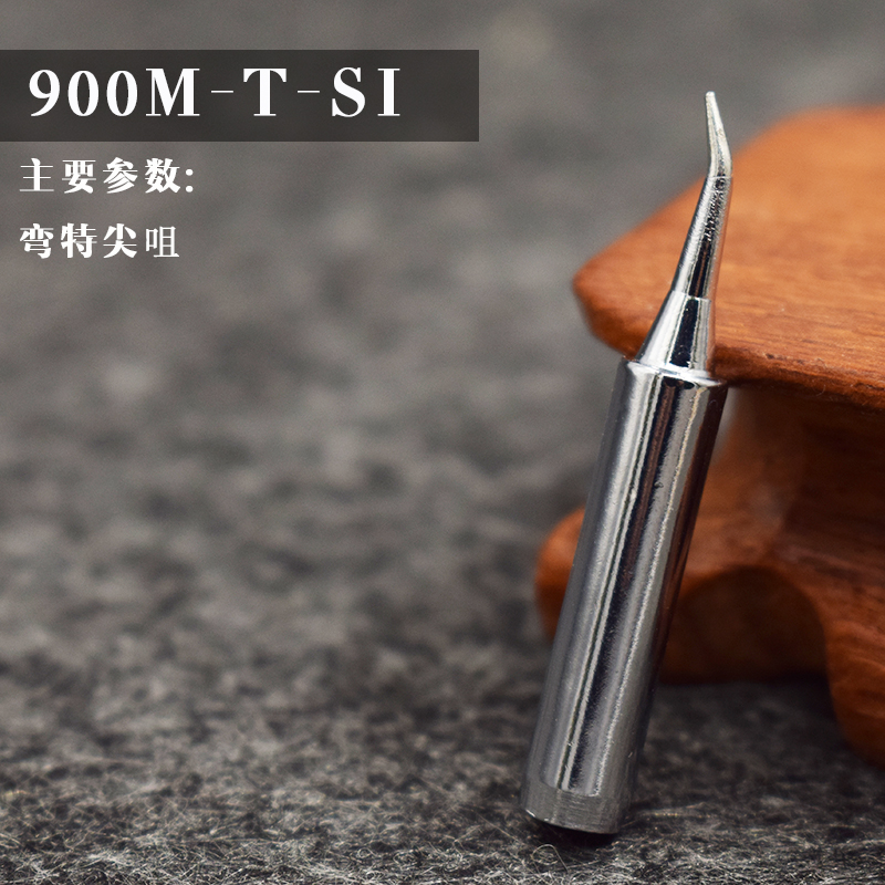909D 5x Solder Soldering Iron Tip 900M-T-SI Lead Free For Hakko Saike 936 852d